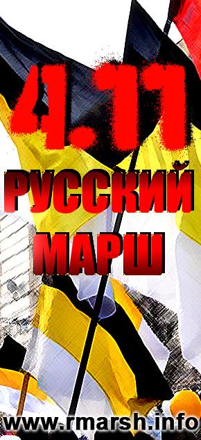 http://rmarsh.info/wp-content/uploads/2013/10/%D0%90%D0%92%D0%903.jpg