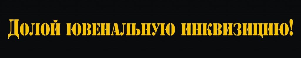 ДЮИ_превью