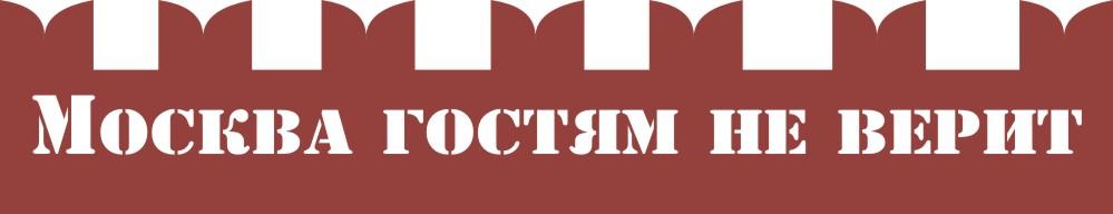 МГНВ_превью