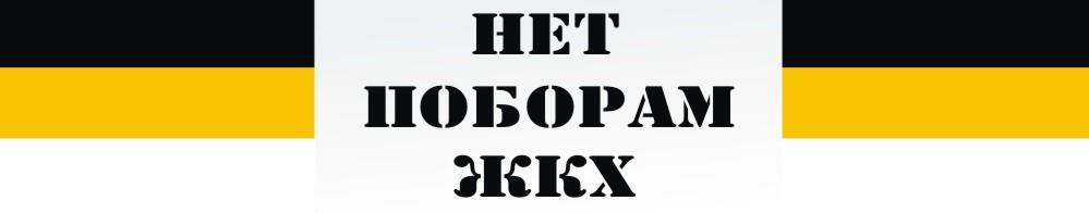 НПЖ2_превью