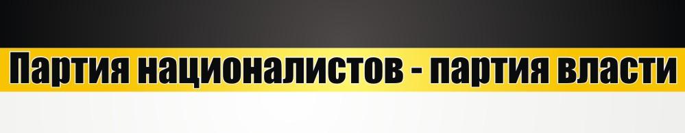 ПНПВ_превью