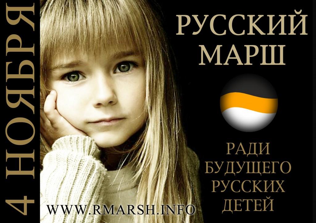 http://rmarsh.info/wp-content/uploads/2013/10/%D0%A1%D1%82%D0%B8%D0%BA%D0%B5%D1%801-1024x723.jpg