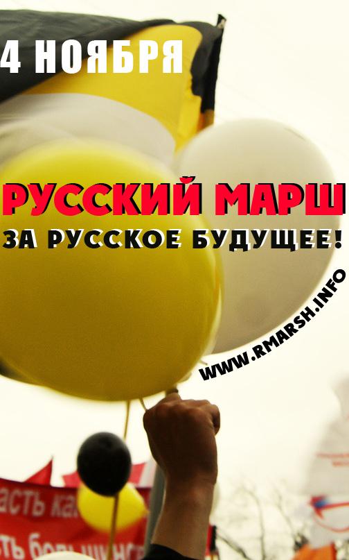 http://rmarsh.info/wp-content/uploads/2013/10/%D0%B0%D0%B2%D0%B05.jpg