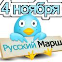 http://rmarsh.info/wp-content/uploads/2013/10/%D1%821.jpg
