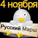 http://rmarsh.info/wp-content/uploads/2013/10/%D1%822.jpg