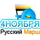 http://rmarsh.info/wp-content/uploads/2013/10/%D1%823.jpg
