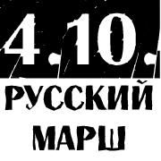 http://rmarsh.info/wp-content/uploads/2013/10/Ava22.jpg