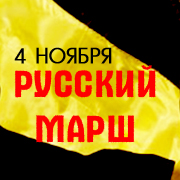 http://rmarsh.info/wp-content/uploads/2013/10/Ava23.jpg