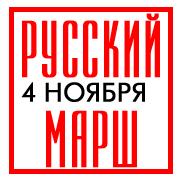 http://rmarsh.info/wp-content/uploads/2013/10/Ava33.jpg