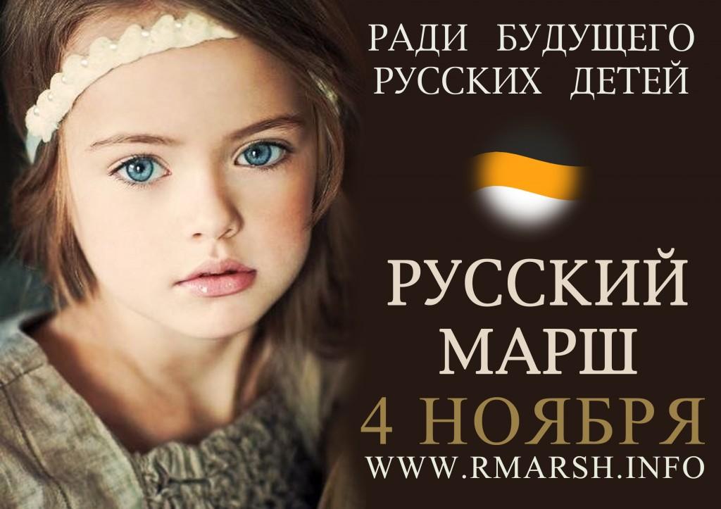 http://rmarsh.info/wp-content/uploads/2013/10/St22-1024x723.jpg