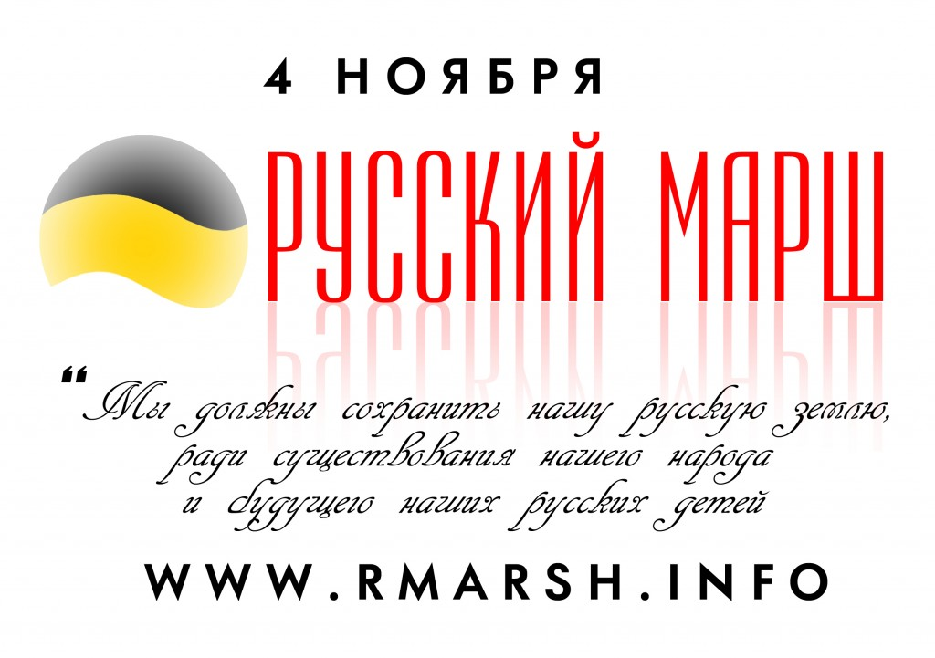 http://rmarsh.info/wp-content/uploads/2013/10/Stiker2-1024x721.jpg