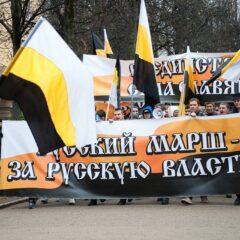 В Смоленске началась подготовка к Русскому Маршу