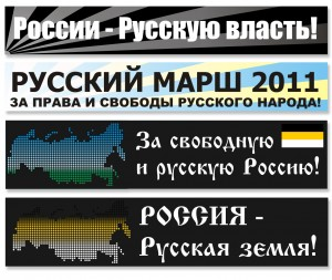 rm2011б