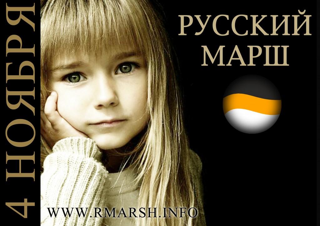 http://rmarsh.info/wp-content/uploads/2013/10/sti-1024x723.jpg