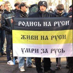 Русский Марш в Благовещенске. Несколько фотографий