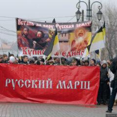 В регионах Поволжья организаторы «Русского марша» намерены вывести на шествия более 5 тыс. человек