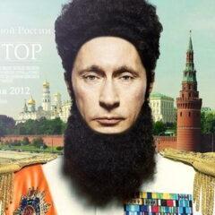Срочно! Основным лидерам Организационных Комитетов Русского марша в регионах РФ, лидерам Русских