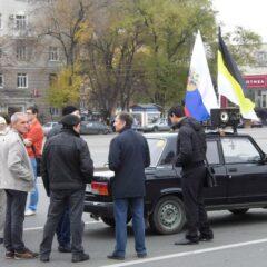 Русский Марш прошёл в Ростове-на-Дону