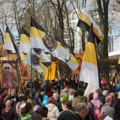 На Русский Марш в Киеве вышло 5 000 человек