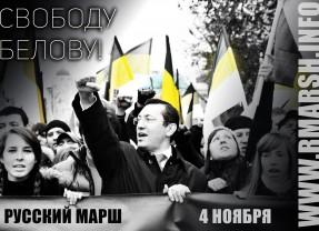 15 декабря 2017 – новый суд у Александра Белова