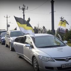 В Хабаровске прошел автопробег националистов