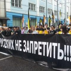 Власти отказались согласовывать Русский Марш в Рязани, но он всё равно состоится