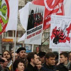 В Великом Новгороде с нарушением Федерального закона запрещен «Русский Марш»
