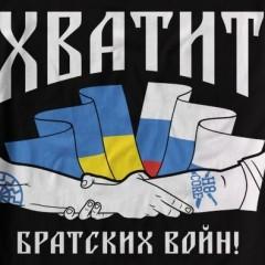 В  Сургуте пройдёт марш за Единство Славянских Народов