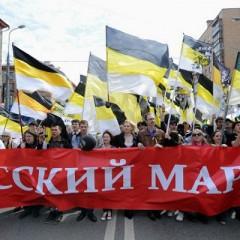 Русский Марш. Предварительный анонс по регионам