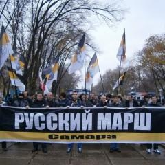 Русский Марш в Самаре и Саратове согласован
