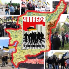 На «Русский Марш» в Сыктывкаре приедет вся Республика Коми
