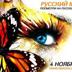 В Казани Русский Марш пройдут по прошлогоднему маршруту