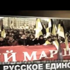 Трейлер Русского Марша 2014