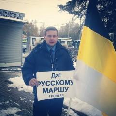 В Вологде пикеты в поддержку Русского Марша