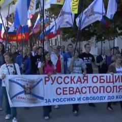 В Севастополе националисты провели «Русский марш»
