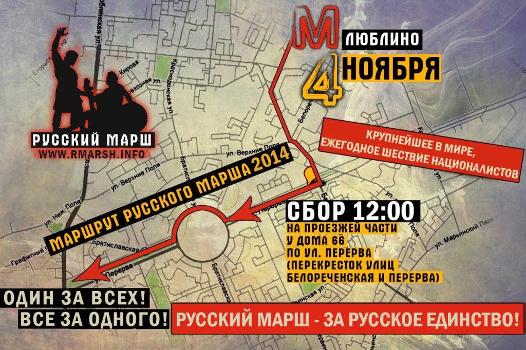 карта2014