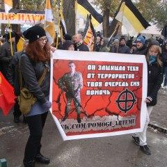 В Волгограде прошёл Русский Марш «За Русские Единство»