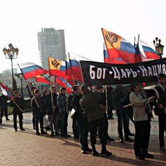 В Калининграде прошло 2 Русских Марша