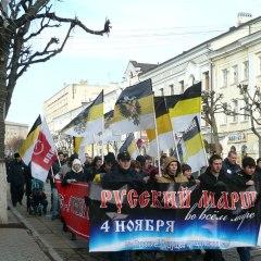 В Орле прошел очередной Русский марш 2014