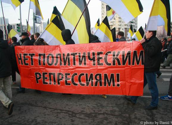 Центральный Организационный Комитет Русского Марша призывает поддержать проект «Один узник – одна ячейка»