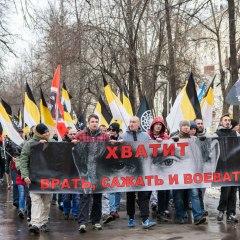 В Вятке состоялся Русский марш