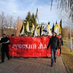 Русский марш 2014. Нижний Новгород