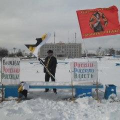 Житель посёлка Ванино провёл одиночный пикет в знак солидарности с Русским Маршем