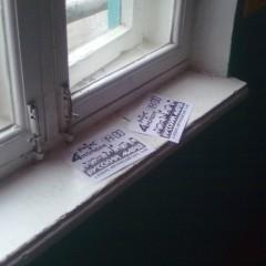 Жителям Сыктывкара раздали приглашения на «Русский марш»