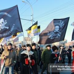 Русский Марш в Новосибирске. Фото и Видео