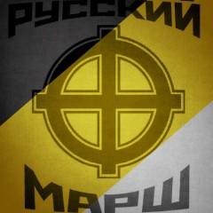 Русский Марш согласован в Волгограде