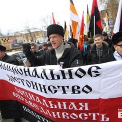 Русский Марш 2015 в Екатеринбурге