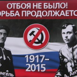 Русский Марш против диктатуры. Москва. Фотообзор колонн.