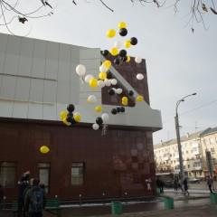 В Кемерово прошла акция солидарности с Русским Маршем против диктатуры