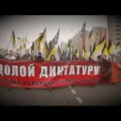 Русский Марш 2015. Лучшее видео от Комитета «Нация и Свобода»